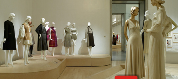Музеи моды в странах мира