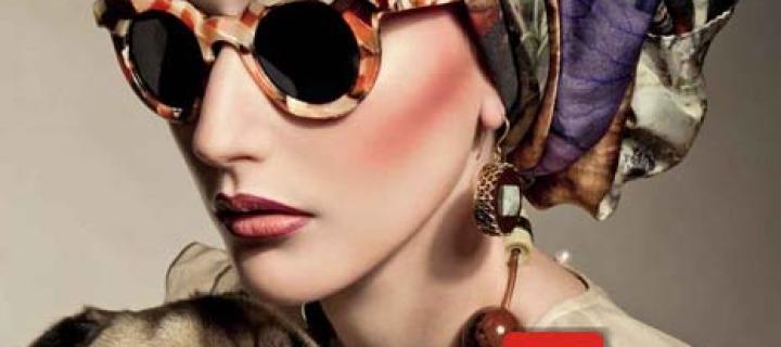 Модные солнцезащитные очки 2012